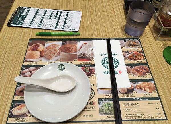 添好運 (5).JPG