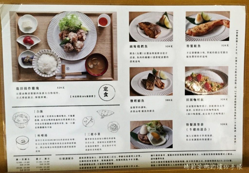 小器食堂@華山 (2).JPG