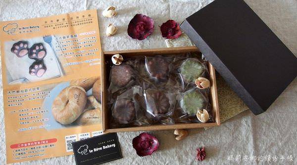 夢想甜點工坊-Le Rêve Bakery (7).JPG