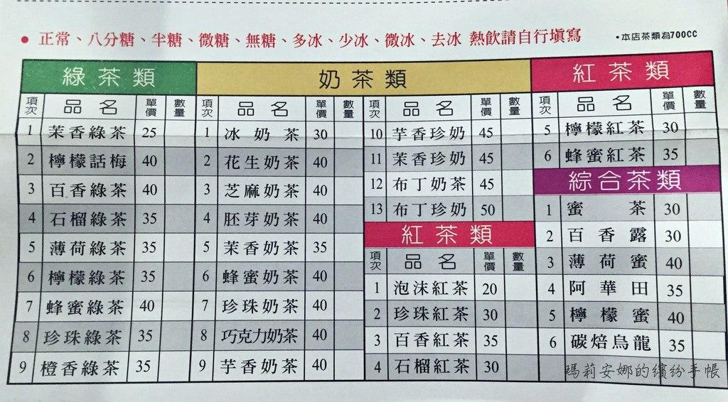 偈亭小火鍋總店 (3).JPG