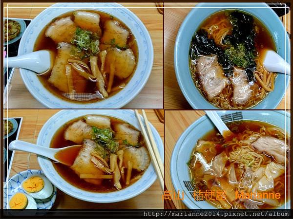 岐阜高山美食|桔梗屋,難忘的拉麵