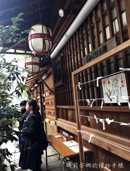 京都-錦天滿宮 (14).JPG